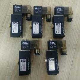 德国SED电磁阀,进口电磁阀