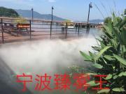 武汉雾森景观-人造雾工程-人造雾设备