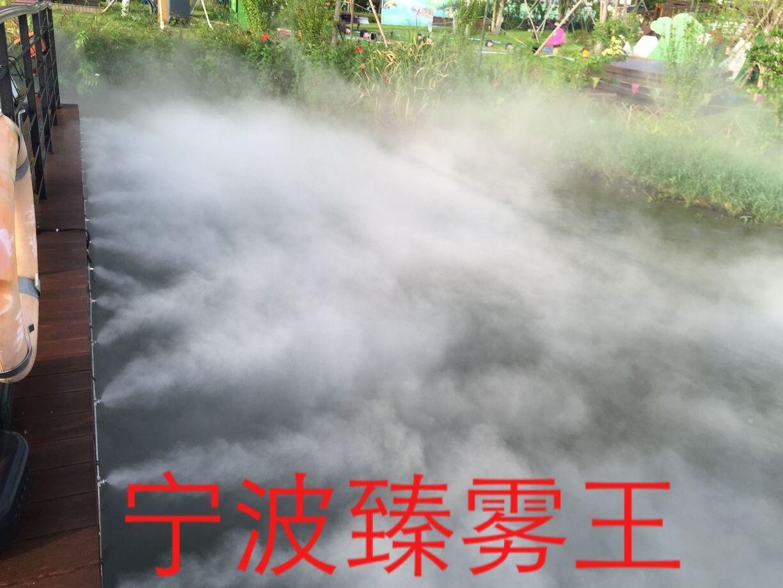 舟山人造雾设备-喷雾降温-人造雾