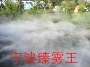 武汉人造雾设备-雾森景观-人造雾工程