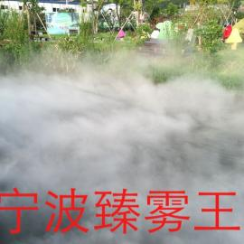 宁波景观人造雾-人造雾设备-喷雾降温