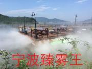 南京人造雾设备-雾森景观-人造雾工程