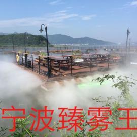 昆明景观人造雾-人造雾设备-喷雾降温