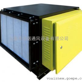 静电油烟处理器8000风量净化器