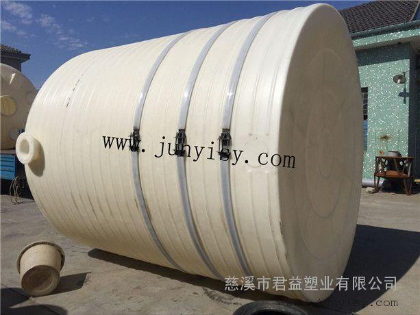 20立方PE储存罐价格 20吨耐酸耐碱储药罐