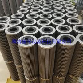 供应不锈钢吸油滤芯现货销售液压油滤芯定做滤芯