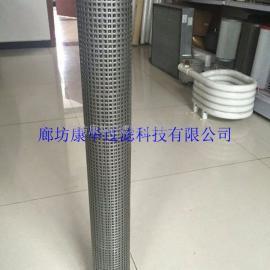 康华供应风电厂配件 不锈钢滤芯非标定做滤芯欢迎来电咨询