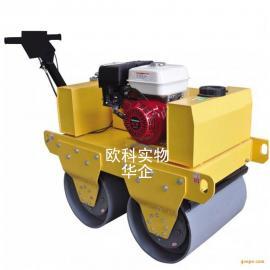 压路机厂家供应小型自行式沥青路面压路机 双轮台夯实振动撵