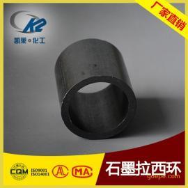 定制石墨拉西环 高纯高密度石墨环 石墨拉西环厂家 价格低