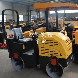 厂家直销座驾式无缝钢轮压土机 工程用两轮静碾压路机