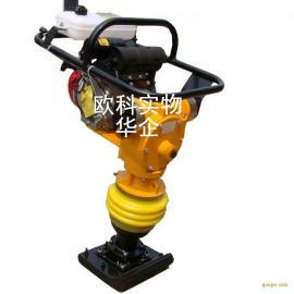 优质电动冲击夯HCD90型