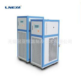 冠亚直销冷却液循环器 快速制冷高换热风冷式低温制冷循环器