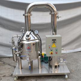 广州厂家供应220V小型蜂农家用蜂蜜浓缩机 蜂蜜浓缩设备