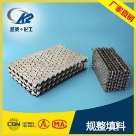 耐酸碱金属波纹填料 250/350/500化工孔板填料316L不锈钢