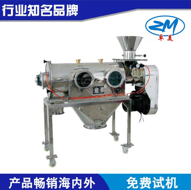 供应气流筛 适合微粉筛分 不锈钢卧式气流筛 自动筛分过滤