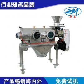 【筛分专家】气流筛 比重较轻物料筛选机 气压式筛分机设备
