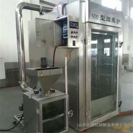 贵州腊肉腊肠烟熏炉北京赛车
