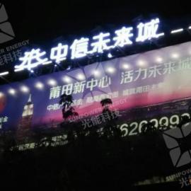 高立柱太阳能LED广告灯