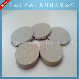 供应盈高气体扩散高效电极电解专用多孔钛板