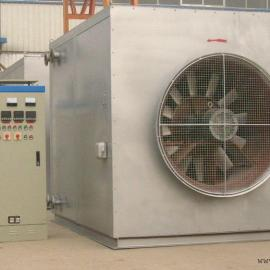 矿井加热通风暖风机组
