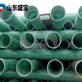 玻璃钢工艺管道/专注生产玻璃钢管道/山东盛宝
