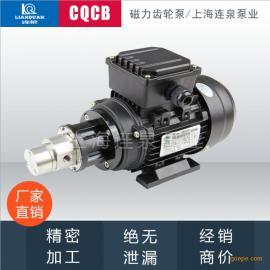 �B泉品牌10CQCB-5�o泄漏化工�X�泵 不�P�磁力�X�泵