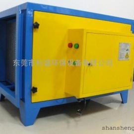 塑料生产油烟油雾净化器 高压静电式工业除油烟废气处理器
