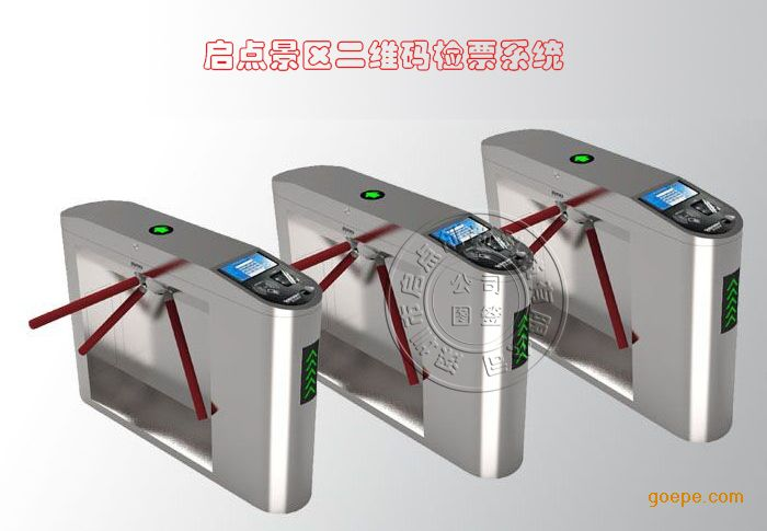 景区电子票务系统/景区票务管理系统厂家/旅游景区票务系统