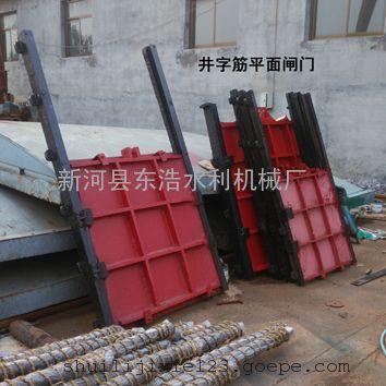 双止水铸铁闸门厂家 单止水铸铁闸门厂家 技术指导