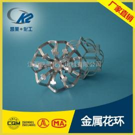 304不锈钢金属花环