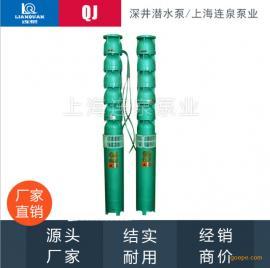 连泉150QJ5-100/14潜水泵深井泵潜水深井泵井水泵