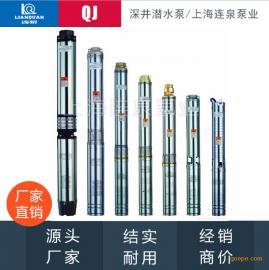 连泉深井泵100QJ2-50/10潜水深井泵不锈钢深井泵