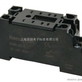 霍尼韦尔中间继电器底座PGR-2C-E