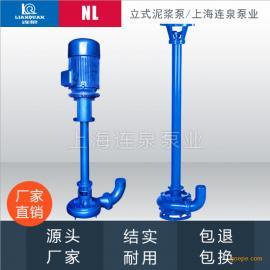 连泉污水泵化粪池排污泵潜水泵排污泵污水泥浆泵NL65-16