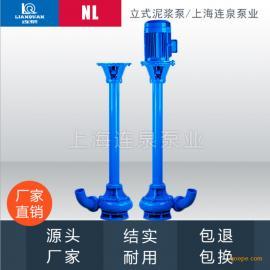 连泉深井泵砂浆泵化粪池泥浆泵潜水泵380vNL150-12