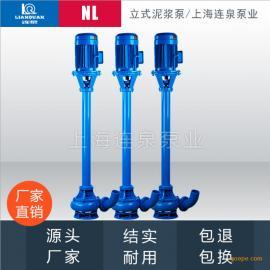 连泉厂家直销污白灰浆泵/灰浆泵/化粪池排污泵NL80-12
