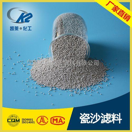 稀土瓷砂滤料过滤性稀土瓷砂污水处理