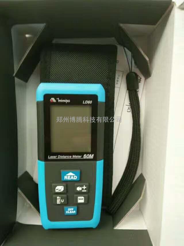 米尼帕 MinipaLD60 手持式激光测距仪 总代理