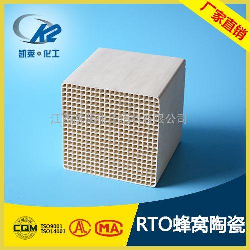 废气处理(RTO、RCO)莫来石、铝普瓷蜂窝陶瓷蓄热体 萍乡生产厂