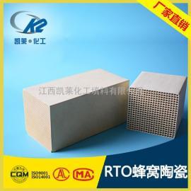 蜂窝砖 六方孔蓄热体