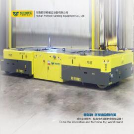 自动化AGV高精度转运车20吨AGV智能机器人大型搬运车