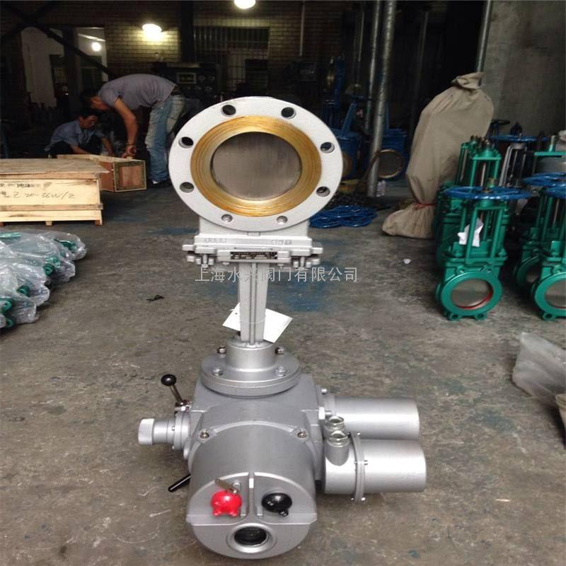 PZ973X-10C软密封电动刀闸阀(浆液阀)
