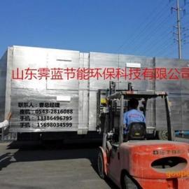 工业废气净化器厂家|济南废气净化器|霁蓝环保(多图)
