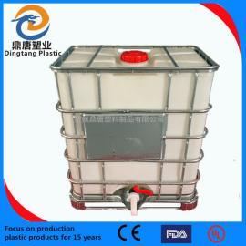 1000升IBC集装桶 1000L塑料吨桶