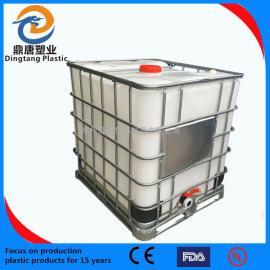 江苏IBC集装桶 方形水箱千斤桶