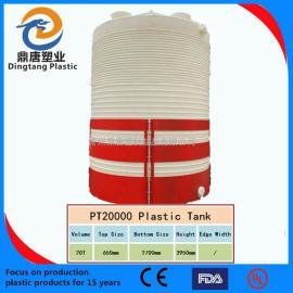 20立方塑料��罐/20��PE塑料水箱