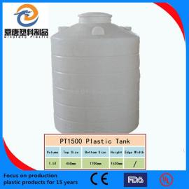 江苏常州塑料水箱 圆柱水箱 厂家直销