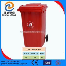 塑料垃圾桶 厂家直销