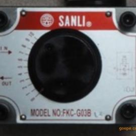 液压系统配件 台湾欣三立调速阀 SANLI积层式电磁阀 机械式流量阀