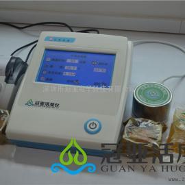 实验室水分活度操作方法及型号